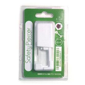 セイフティピアッサー ロングタイプ(送料無料)耳用 医療用ステンレス 16G ゲージ 8mm ピアス ピアッサー 耳 耳たぶ 穴あけ
