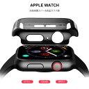 Apple Watch フルカバー FKH(送料無料)3Dガラスフィルム使用 Apple Watch Series 3 4 5 6 アップルウォッチ 38mm 42…