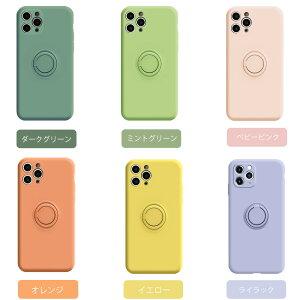 【mHand公式】iPhoneシリコンケースバンカーリング付き(送料無料)カメラレンズカバーカメラレンズ保護超薄指紋防止ソフトカバースマホケーススマホカバー携帯ケースiPhone11iPhoneSE2XXSMaxXR78ケース11ProカバーiPhone11ProMax