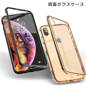 スマホケース 360度フルカバー 全面保護 iPhone両面ガラスケース(送料無料)フロント&バックガラス 携帯ケース 携帯カバー ガラスフィルム iphone12 iphone11 xsmax xr XS SE2 iphone8 ケース iphone7ケー