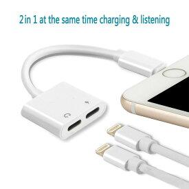 Lightning 変換アダプター 2in1(送料無料)apple iPhoneXS Max/XS/XR/X/8/7 iPad アップル アイフォン イヤホン 変換 アダプター IOS12 音楽/充電 ライトニング ヘッドフォン ジャックアダプタ イヤフォン 変換ケーブル