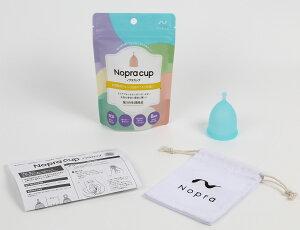 【公式】月経カップNopraCupノプラカップボール型生理用品一般医療機器生理カップタンポン経血カップ初心者一般医療機器