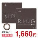 1箱あたり300円値下げ 11日9:59迄 WAVEワンデー UV RING plus ヴィヴィッドベール 30枚入り ×2箱セット WAVE カラコ…