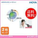 ◆送料無料◆ HOYA マルチビュー EX(α) 遠近両用【2枚】(コンタクトレンズ/ハードレンズ/高酸素透過性/ホヤ)