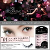 Put up NEW line DECORATIVE EYELASH decorative is rush PLAY GIRL playgirl (per box 5 pairs with all nine eyelashes makeup cosmetics)