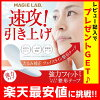 MAGiE LAB. Magilabo type face line shaping tape 100 pieces (SAG correction aging Japan made)