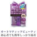 AB Automatic Beautyオートマティックビューティダブルアイリキッド(アイメイク コスメ アイプチ 二重)AB-CD3【10】