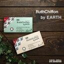 RuthChiffon by EARTH 【送料無料】 ナチュラルカラコン ルースシフォン1箱6枚入り2week度あり・度なし★ブラック・ブ…
