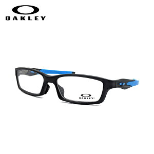オークリー クロスリンク アジアフィット OAKLEY CROSSLINK [A] メガネフレーム OX8118-0156 交換テンプルなし 度付き対応 オプサルミック 眼鏡 フレーム 軽い メンズ 【送料無料】スポーツ 顔 大きい