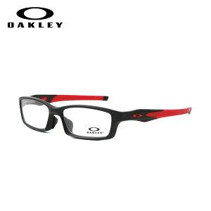 OAKLEY CROSSLINK (A) オークリー クロスリンク アジアンフィット メガネ フレーム OX8118-04 56サイズ 度付き対応 スポーツ オプサルミック 眼鏡 フレーム 軽い 軽量 丈夫 男性 メンズ 女性 レディー