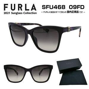 フルラ サングラス 2021 SFU468 09FD レディース 女性 紫外線 UVカット きれい かわいい おしゃれ