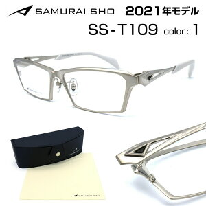サムライ翔 メガネ フレーム 2021 T109 1 SAMURAI翔 智シリーズ 顔 大きい 哀川 翔 新型 新品 正規品 本物