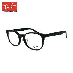 レイバン メガネ フレーム Ray-Ban RX5386D (RB5386D) 2000 アジアモデル 男性 メンズ 女性 レディース ユニセックス