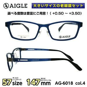 大きいサイズ 老眼鏡 メガネ エーグル AIGLE AG-6018 C-4 メンズ 男性 ビジネス カジュアル スクエア