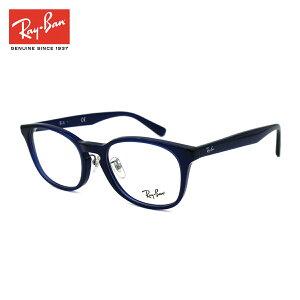 レイバン メガネ フレーム Ray-Ban RX5386D (RB5386D) 5986 アジアモデル 男性 メンズ 女性 レディース ユニセックス