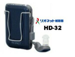 リオン ポケット型補聴器 HD-32