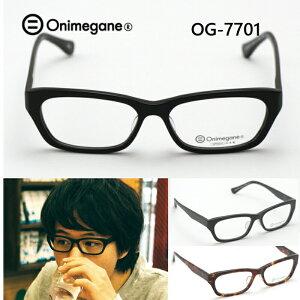 オニメガネ Onimegane OG-7701 メガネ フレーム めがね 眼鏡 鯖江 全色 クラシック セルロイド プラ 日本製 国産 鯖江 スクエア ウェリントン 男性 メンズ 度付対応 送料無料 大きい 顔