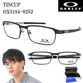 オークリー ティンカップ OAKLEY TINCUP メガネフレーム OX3184-0252 度付き対応 オプサルミック 眼鏡 フレーム 軽い メンズ 【送料無料】スポーツ