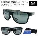 OAKLEY CROSSRANGE (A) OO9371-11 オークリー クロスレンジ アジアンフィット サングラス プリズム レンズ 正規品 メ…