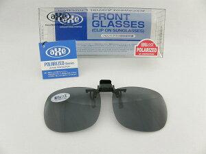 [AXE] アックス クリップオングラス 8P-SM 偏光 サングラス 新品 スポーツ アウトドア 釣り 紫外線カット 便利 UV対策