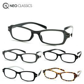 NEO CLASSICS ネオクラシック GLR 老眼鏡 軽い シニアグラス リーディンググラス