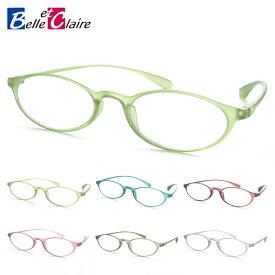BelleetClaire ベルエクレール 老眼鏡 フィッツ 選べる度数 リーディンググラス