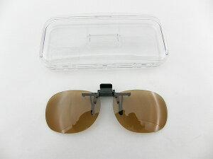 [BOKEN OH] 冒険王 クリップオン レンズ ST-15B 調光 偏光レンズ 丸 新品 SATELLITEOVALメガネに装着ハネ上げ 正規品
