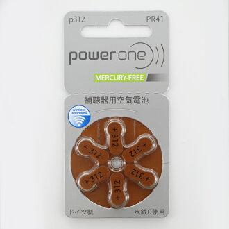 内克森 pr41 BT pr 041 助听器空气电池品牌新真正西门子狮子在日本莉娜真正助听器电池 6 粒