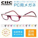 Clic pc01