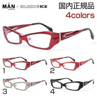 一个男人超 × 黑色冰 US704F 眼镜与奥特曼限量版