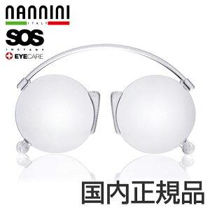 SOS リーディンググラス 老眼鏡 NANNINI ポケット 軽量
