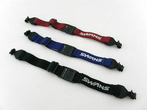 スワンズ スポーツバンド SWANS A-63-BK ブラック メガネ・サングラス用