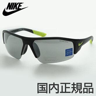 NIKE Nike EV0894-007 SKYLON ACE XV AF sunglasses sport pkspt