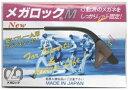 【ネコポス10個まで対応可能】【日本製】メガロック M ミニ ブラック すべり止め 滑る 耳掛ける 固定 落下防止 スポー…