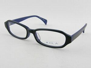【レンズセット】[AILA] AI-2005-93 メガネ レンズ付きセット お洒落 アイラ お買得 セル枠 老眼鏡 男女兼用 新品 ユニセックス 眼鏡 めがね 軽量 ブランド 正規品
