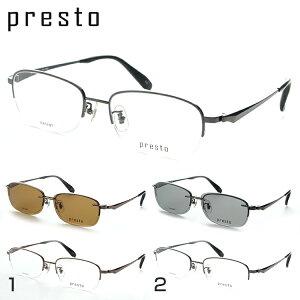 PRESTO プレスト 度付き PR-7002 メガネ 偏光 サングラス チタン クリップオン