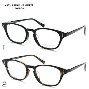 【レンズセット】KATHARINE HAMNETT レンズセット キャサリンハムネット KH9138 メガネ かっこいい レンズ込 スタッズ