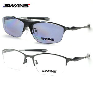 スワンズ 跳ね上げ眼鏡 SWANS SWF-900-DL-CP-GMR サングラス メガネフレーム