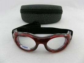 アックス メガネ AXE glasses AEP-02-RE 子供用 キッズ用