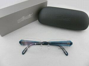 【レンズセット】送料無料 [Silhouette] シルエット メガネフレーム 4205-6055-53 SEIKO1.67超薄型レンズ付セット ブルー めがね チタン 伊達メガネ ダイナミクス 軽い 専用ケース付属
