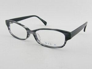 【レンズセット】[AILA] AI-2006-26 メガネ レンズ付きセット スマート アイラ お買得 セル枠 老眼鏡 男女兼用 クール 新品 ユニセックス 眼鏡 めがね 軽量 ブランド 正規品