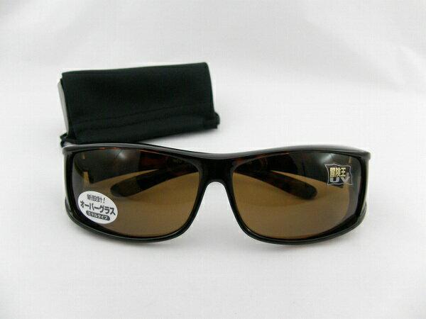 [BOKEN OH] 冒険王 オーバーサングラス SC-10B お買得 偏光レンズ 新品 オーバーグラス快適メガネの上 正規品