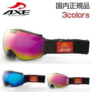 アックス AXE スノーゴーグル AX960-ECM ブラック スキー スノボ スノーボード ウィンタースポーツ ダブルレンズ 新品 本物