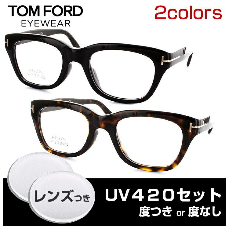 【送料無料】TOMFORD トムフォード FT5178F 51サイズ ブラック 専用ケース付属 カジュアル ビジネス セル メガネ 新品 本物 めがね 眼鏡 カジュアル ブランドフレーム 正規品