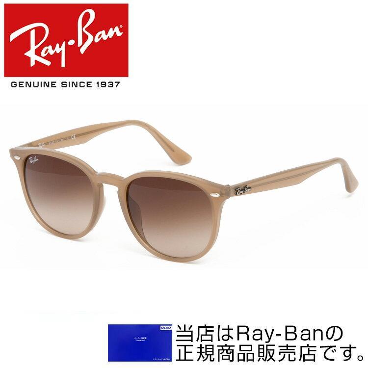 【今だけPT10倍】レイバン Ray-Ban サングラス RB4259F 616613 53サイズ 紫外線防止 RayBan メンズ レディース ベージュ 男女兼用 新品 本物 カラーレンズ おしゃれ 国内正規品 メーカー保証書付き 送料無料