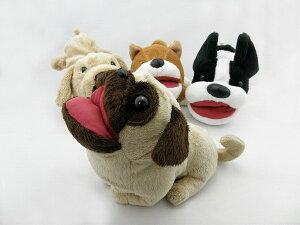 [ [Animal stand]アニマルスタンド 犬のメガネスタンドE5-パグ(新品 正規品)