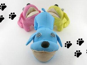 [Animal stand] メガネスタンド ブルー イヌ 犬 ヌイグルミ 小物 ペット ワンちゃん DOGS こいぬ 小物入れ 眼鏡 新品 癒し系キャラ かわいい キュート 愛犬 わんこ 正規品