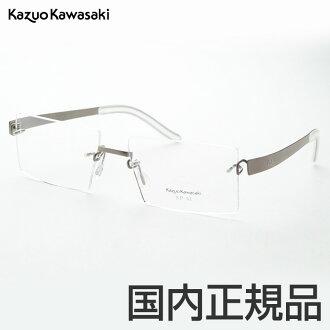 [一雄川崎 MP-704-SP34-51 新品牌眼镜架真正的佩林日本作出一次友好无框眼镜与 ITA 眼镜真正 02P23Aug15