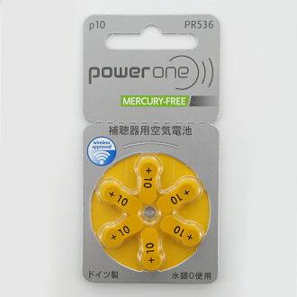 放心的气升浮选槽新货西门子公司里约热内卢网络真货西门子公司助听器电池供pr536电池BT PR 536含6粒ネクセル助听器使用的正品02P30Nov13