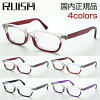 With the degree of [RUISM] RD-005 glasses Japan underlie reverse RISM large size wide nylon unisex new real glasses gentleman artisan handmade ITA glasses regular products
